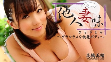 Heyzo人気女優ランキング